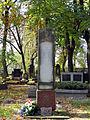 181012 Muslim cemetery (Tatar) Powązki - 57.jpg