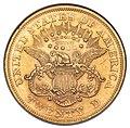 1873-S $20 Closed 3 (rev).jpg