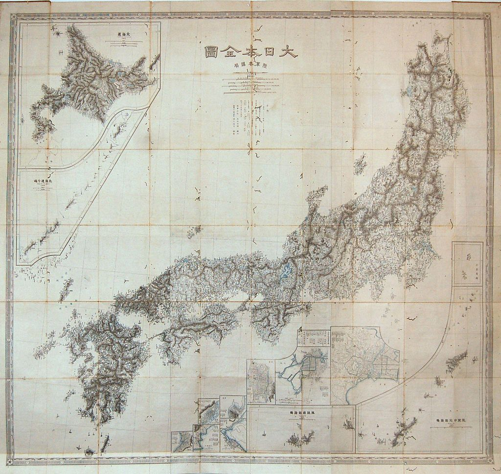 伊能忠敬 大日本沿海輿地全図、1878 Meiji 11 Ino Tadataka Japanese Military Map of Japan - Geographicus - Japan-ino-1878