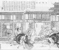1884 Puqing li Shanghai Dianshizhai huabao.png