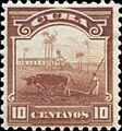1899-Cuba-10-Centavos-Stamp.jpg