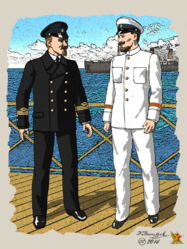 капитан судна - Поиск сотрудников... - база резюме на Avito