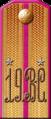 1904ossr19-p09.png