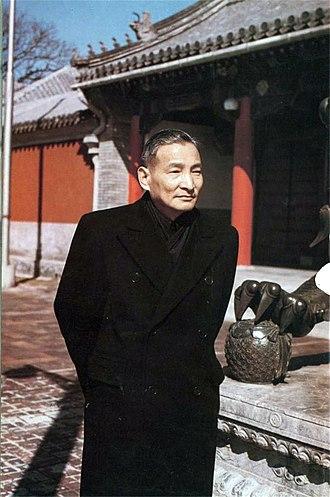 Chen Yun - Image: 1959 Chen Yun