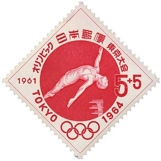 Diving at the 1964 Summer Olympics - Diving at the 1964 Olympics on a stamp of Japan