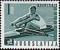 1966 World Rowing Championships stamp of Yugoslavia.jpg