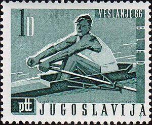 1966 World Rowing Championships - Image: 1966 World Rowing Championships stamp of Yugoslavia