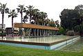 196 Font Manuel de Falla, parc Josep M. Serra Martí.jpg