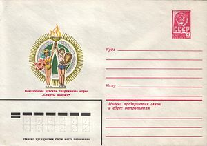 Starty nadezhd - USSR stamped cover dedicated to the competition, released on July 20, 1981