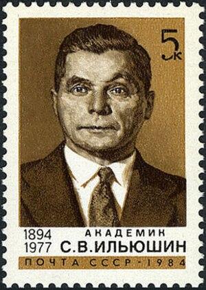 Sergey Ilyushin - Ilyushin on a 1984 Soviet postage stamp