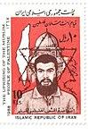 "1988 ""The Uprising of The Muslim People of Palestine"" stamp of Iran (2).jpg"