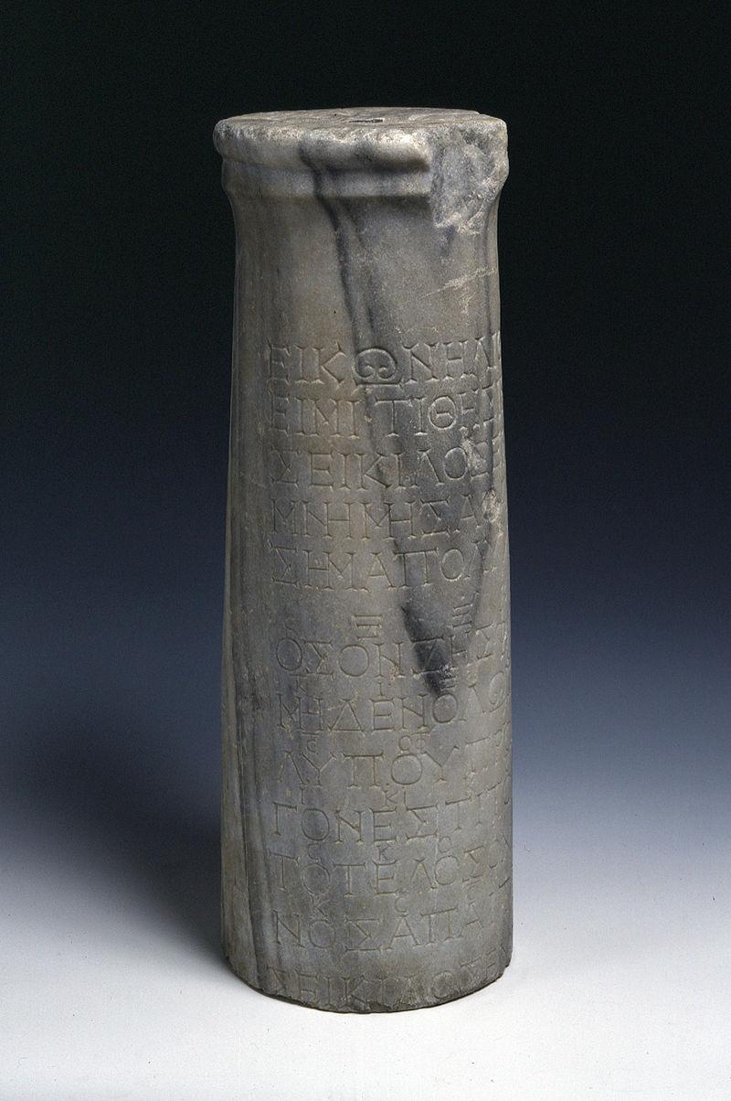 il supporto è una colonna di marmo incisa