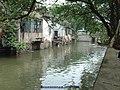 2005年苏州拙政园前面的小河 Suzhou - panoramio.jpg