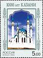 2005. Марка России stamp hi12849226814c965d3999666.jpg