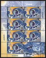 2009. Stamp of Belarus 08-2009-03-24-list2.jpg