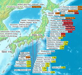 แผนที่คลื่นสึนามิสูงสุดที่บันทึกได้ตามพื้นที่ต่าง ๆ ในญี่ปุ่น  สีแดงเป็นคลื่นที่รุนแรงที่สุด