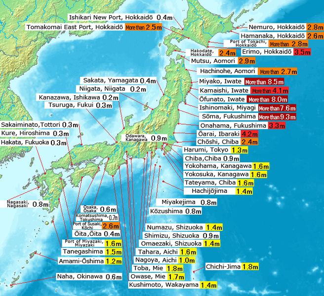 File:2011 Tohoku earthquake observed tsunami heights en.png