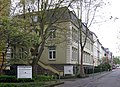 2012-04-10 Bonn Weberstrasse Haus der Kultur.jpg