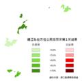 2012-Matsu-Referendum.png