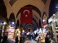 20131204 Istanbul 241.jpg