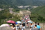 2014.08.19.094528 Great Wall Badaling.jpg