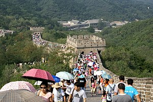 AAAAA Tourist Attractions of China - Image: 2014.08.19.094528 Great Wall Badaling
