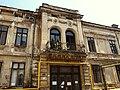 20140816 București 037.jpg