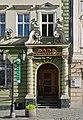 2014 Kłodzko, pl. Chrobrego 4 03.JPG