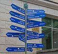 2016 Kutaisi, Tablice informacyjne odległości do miast.jpg