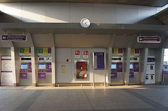 MRT Purple Line - Ticket Vending machines at Khlong Bang Phai MRT Station