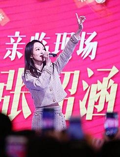 Angela Zhang Taiwanese singer and actress