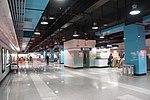 201801 Concourse of Hongqiao Airport Terminal 1 Station.jpg