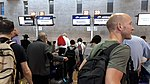 20181014 aegean airlines ben gurion airport check in.jpg