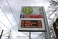 """20200202 Tram and bus stop """"Urdenbacher Allee"""" 27.jpg"""