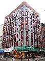 218 Grand Street.jpg