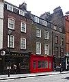 22-26 Rupert Street (geograph 5702579).jpg