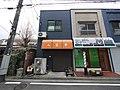 2 Chome Kotobukichō, Atsugi-shi, Kanagawa-ken 243-0003, Japan - panoramio (14).jpg