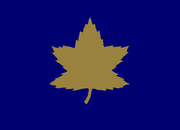 2nd Canadian Infantry Division formation sign