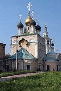 2nd Kozhevhichesky - Trinity 07.JPG