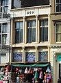 369 Canal Street.jpg