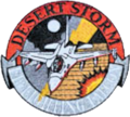 421st Tactical Fighter Squadron Operation Desert Storm.png