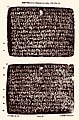 497 CE Khoh copper plate inscription, Vaishnavism, king Jayanatha, Sanskrit.jpg