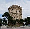6, Λευκός Πύργος (photosiotas).jpg