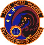 61 Force Support Sq enblem.png