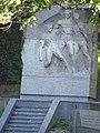 80-382-0096 Памятник участникам Матча смерти.jpg