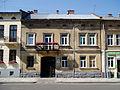 80 Levytskoho Street, Lviv (01).jpg