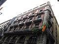 95 Edifici al c. Ferran, 53.JPG