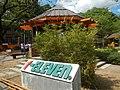 9862Caloocan City Barangays Landmarks 02.jpg