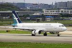 9V-SLH - Silk Air - Airbus A320-233 - CKG (9773647293).jpg