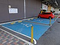 AEON Kulaijaya - Disabled Parking.jpg